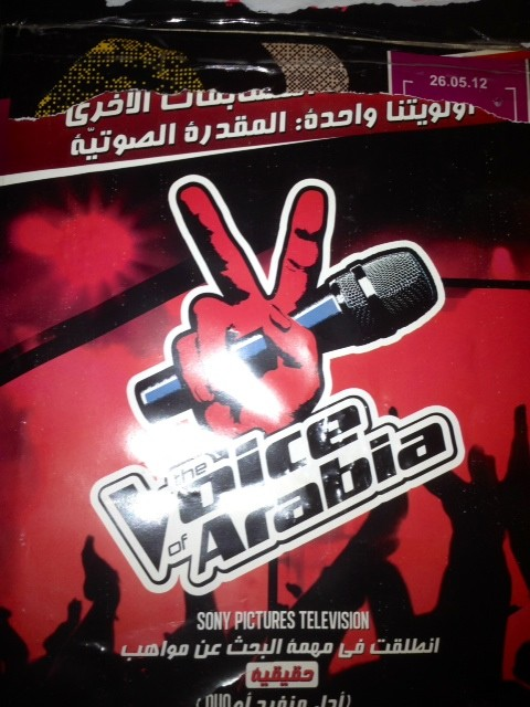 the voice in arabia